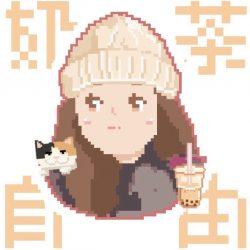 Fangsui Fan